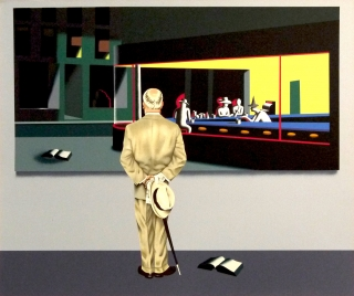 Mark Kostabi - Perceptions and Reality Signed and editioned